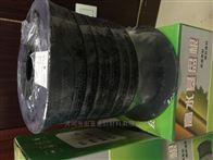 17706509856厂家直销含油黑色高水基盘根一件起批