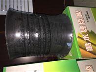 17706509856白色高水基盘根 耐研磨水泵专用盘根