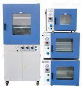 生物化學真空滅菌箱DZF-6210真空干燥箱