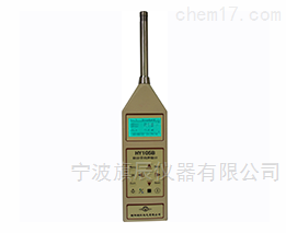 HY105B型积分平均声级计
