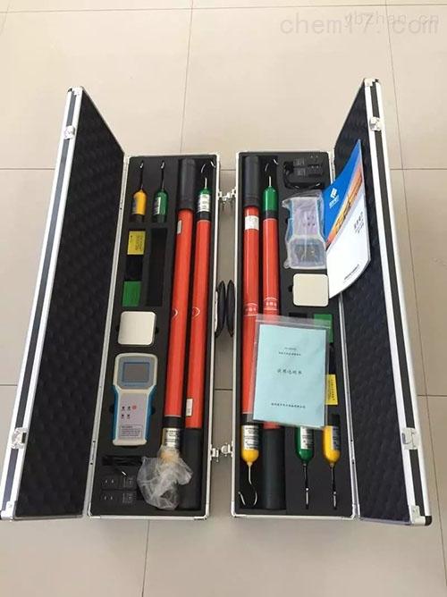 数字语音 WHX-II 300高压核相仪