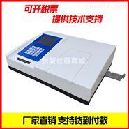 砖厂X荧光钙铁分析仪 测钙机