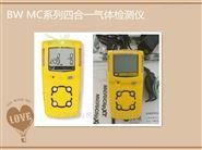 加拿大四合一氣體檢測儀MCXL-XWHM