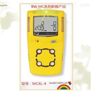 BW MCXL-4氣體檢測儀
