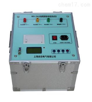 防雷大型地网接地电阻测试仪大地网防雷