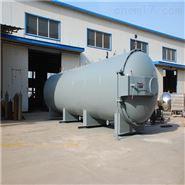 厂家直销硫化罐 重诺硫化设备