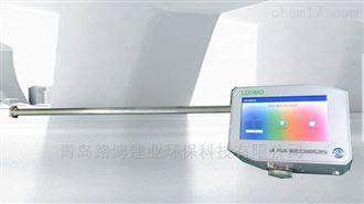 LB-7026LB-7026手持式油烟检测仪颗粒物彩屏仪器