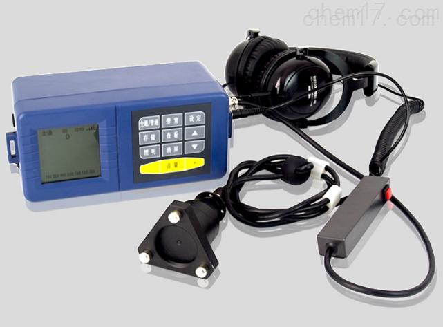 AMLS-2000 3000水管漏水检测仪