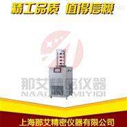上海实验室冷冻干燥机品牌