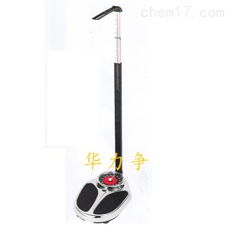 身高体重测量仪/机械医用秤