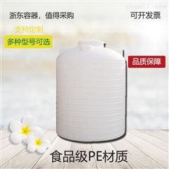 15吨塑料水罐