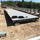 永州磅秤厂家,3x16米公斤100吨电子地磅称