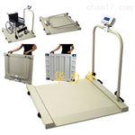 扶手式轮椅平台秤/医用衡器 医疗电子人体秤