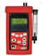 英国凯恩KANE KM945煙氣分析儀