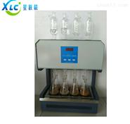 標準COD消解裝置XCHX-8Z廠家直銷價格
