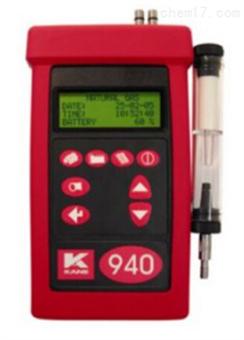 英国凯恩KANE KM940烟气分析仪