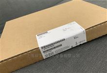 代理原装西门子6DD1607-0AA2现货