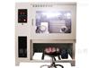 INU-6100J低浓度恒温恒湿称重系统