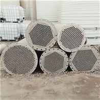 转让二手100平方不锈钢列管冷凝器安装即用