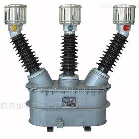 JLS-35/35000/100內蒙古35KV油侵式高壓計量箱