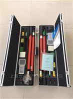 GY90110.38KV-220KV无线高压核相仪