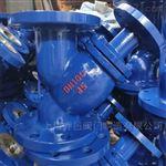 PGL41HY型過濾器帶法蘭排污口
