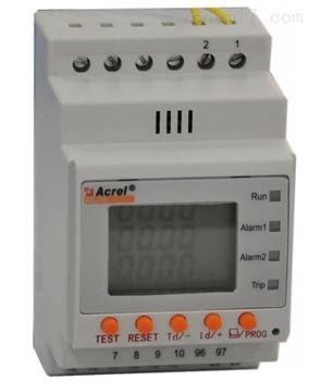 ASJ10-AV3三相數字式量度繼電器