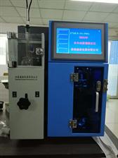 SH6536濟南全自動餾程測定儀面粉糧油飼料分析儀