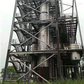 10处理四校五体降膜蒸发器全套每小时处理10吨