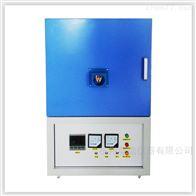 QSX2-2-61600度气体保护加热炉防氧化处理