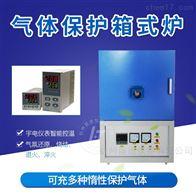 QSX2-4-161600度气氛加热炉氮气防氧化处理