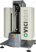 X系列微型工件测量机