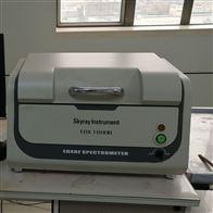 EDX1800B国产天瑞ROHS环保测试仪