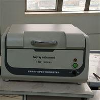 EDX1800B无卤素ROHS检测仪