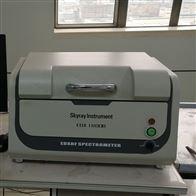 EDX1800B有害物质ROHS检测仪