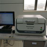 EDX1800B国内ROHS检测设备XRF品牌有哪些