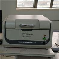EDX1800B卤素ROHS检测仪