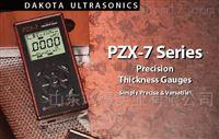 PZX-7超声波测厚仪PZX-7
