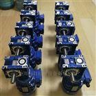 NMRV150-50-2.2KWRV係列渦輪蝸杆減速機NMRV150-50-2.2KW
