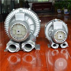 25kw橡塑机械漩涡风机/高压力涡流风机