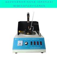南昌石油產品閉口閃點測定儀優質廠家