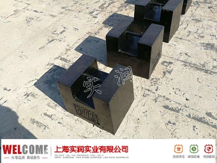 500公斤铸铁砝码价格
