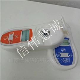 STD-53信伟慧诚高浓度数显糖度计