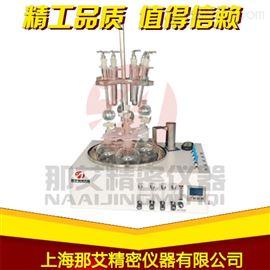吉林海水硫化物酸化吹氣儀廠家