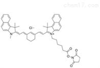 荧光染料Cyanine7.5 NHS ester/Cy7.5 NHS荧光染料