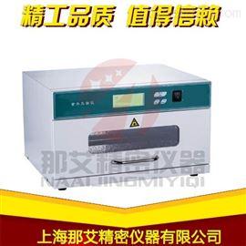 NAI5000新款紫外交聯儀廠家報價