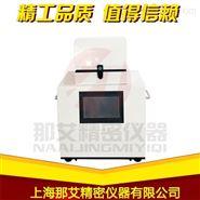 上海多样品组织研磨仪生产厂家