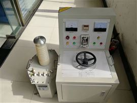 30kvA/50KV工频耐压试验装置四级承试承装