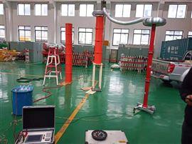 110KV等级高压电气试验/串联谐振耐压装置