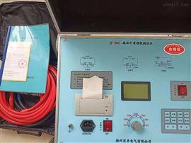 生产变频高压介质损耗测试仪资质办理